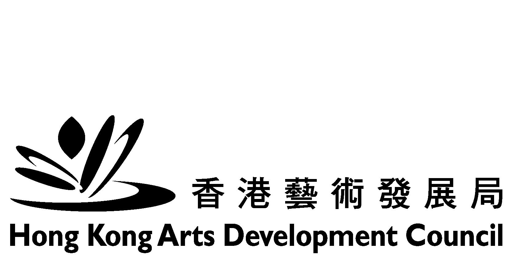 Hong Kong Arts Development Council Logo