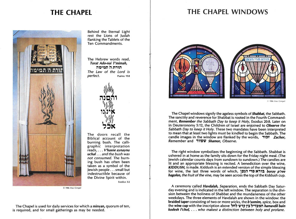 chapel-ark-and-chapel-windows1200x890