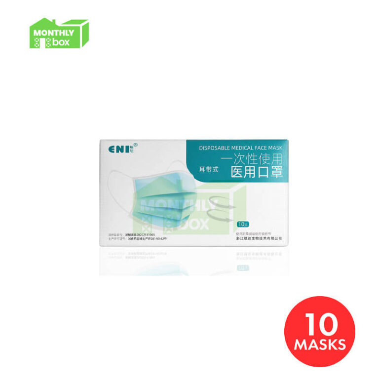 ENI Disposable Medical Face Mask