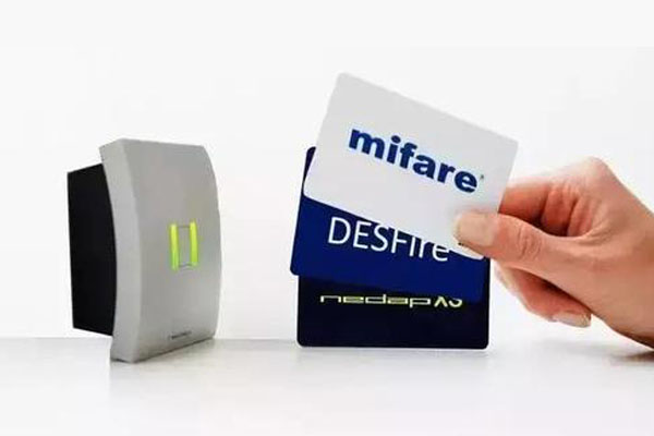mifare card for access control