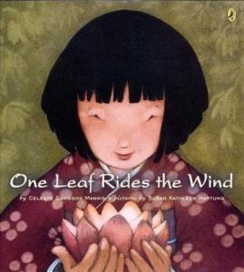 one-leaf