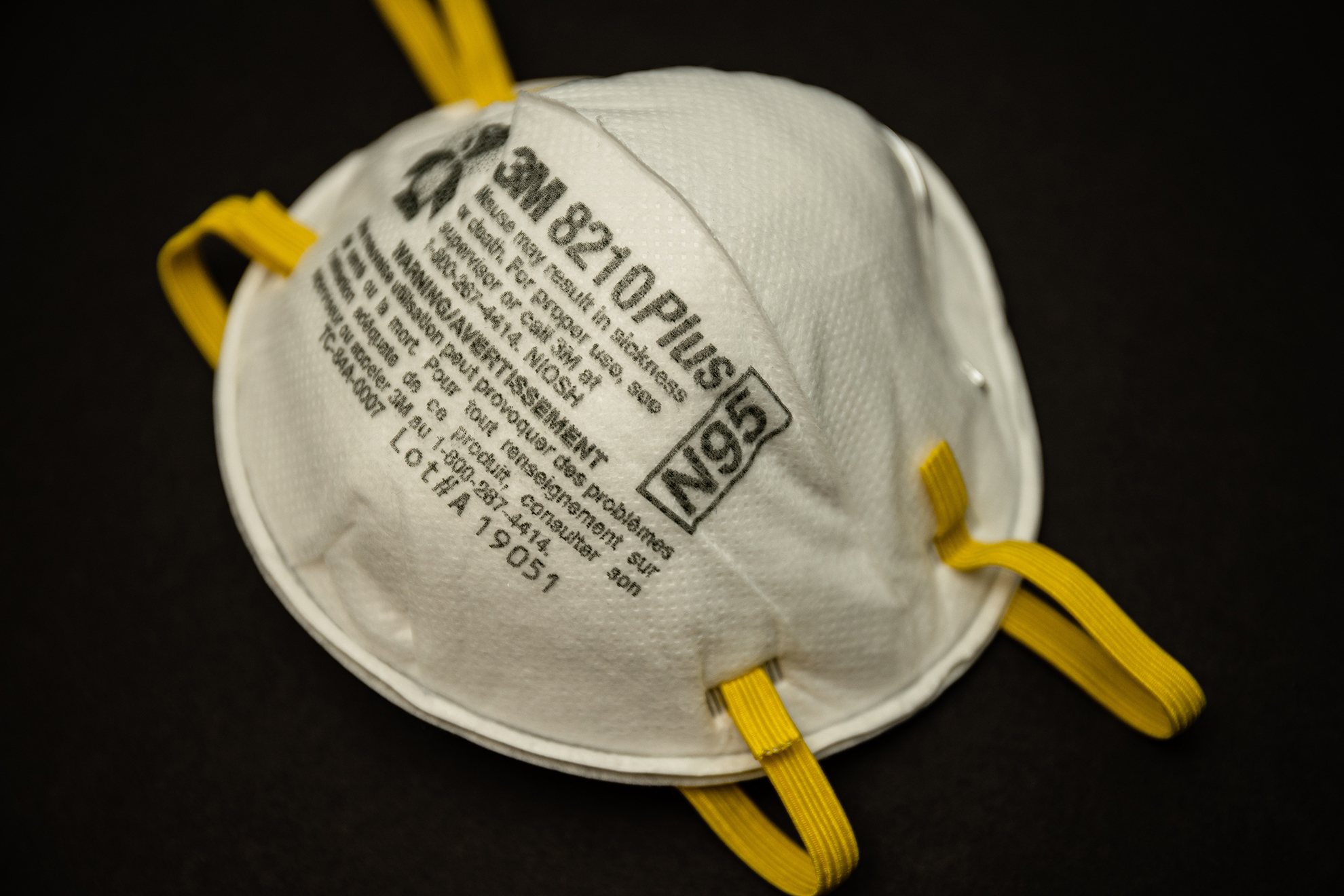 Personal Protective Equipment Complaints