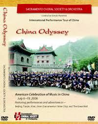 SCSO's 2006 China Tour