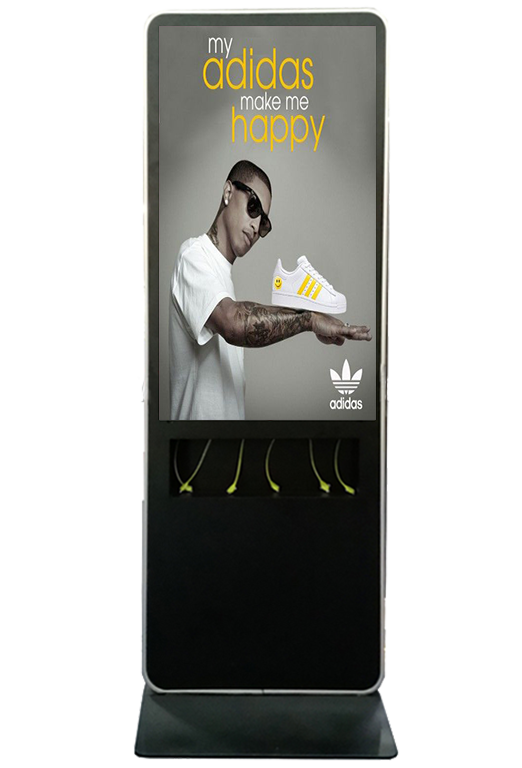 Adidas digital charging station
