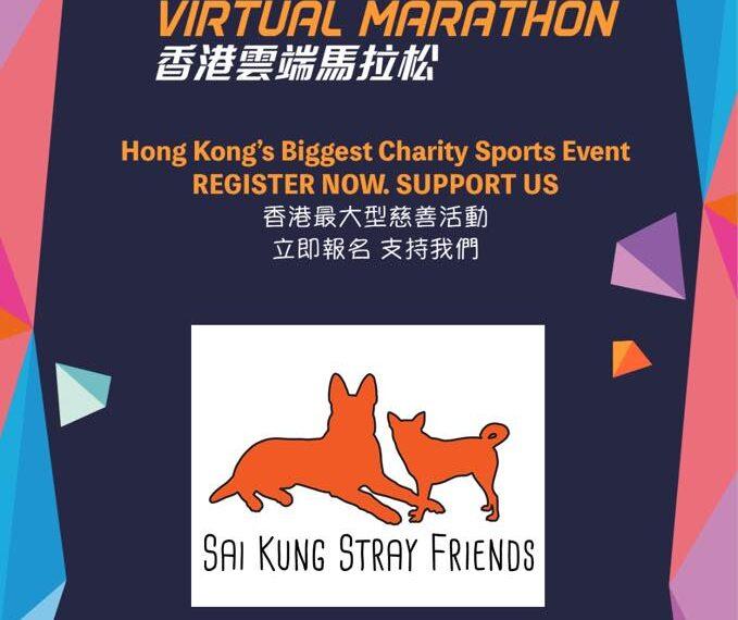 COVID-19 Virtual Marathon