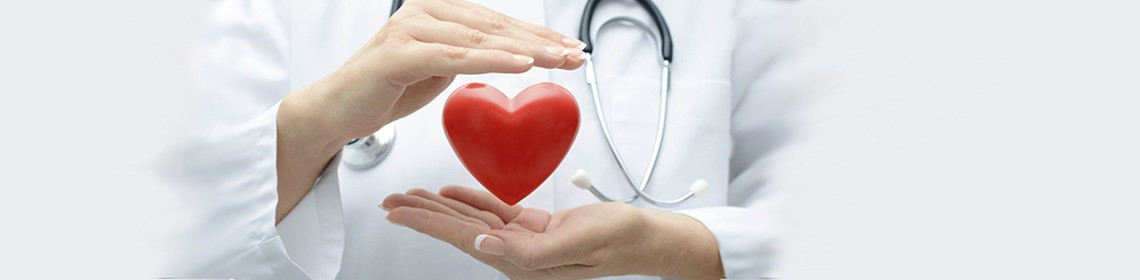 HEART DISEASE A NEW PERSPECTIVE