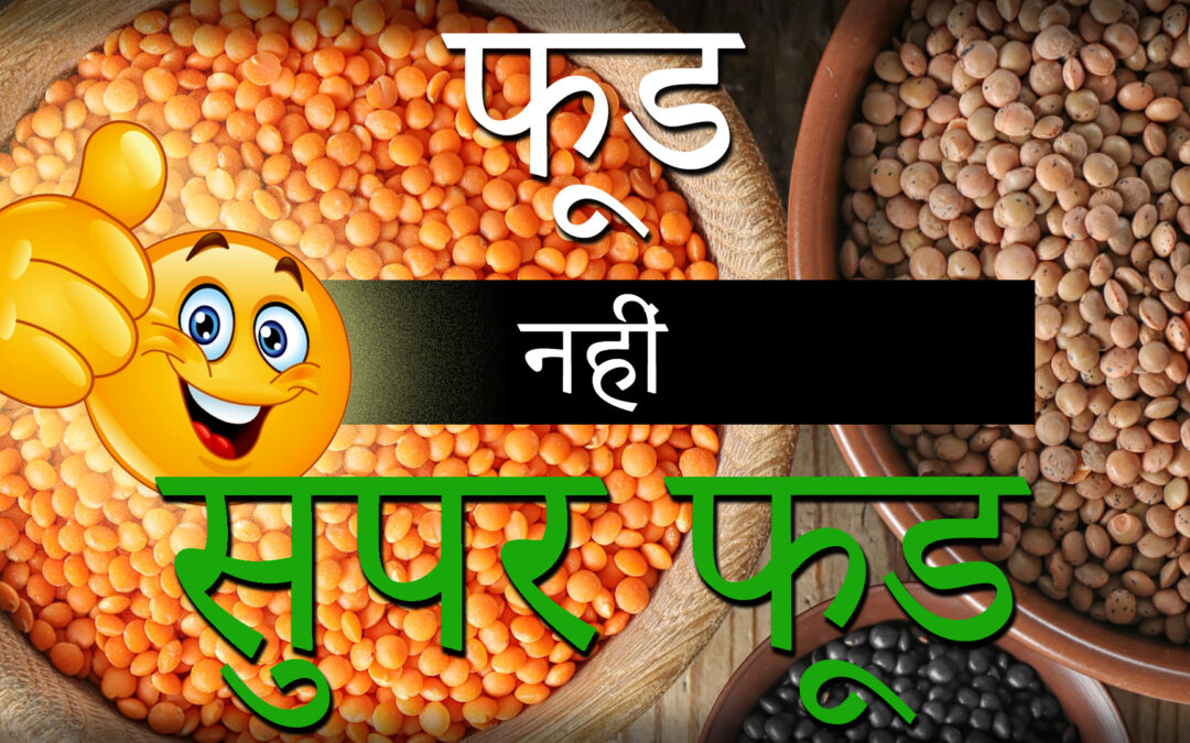Why You Should Be Eating More Daal – If You Aren't Already