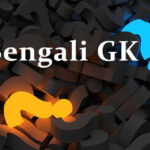 Bengali GK Questions and Answers