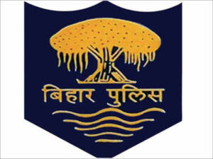 Bihar Police General Hindi Question Papers