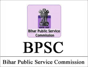 BPSC CDPO Previous Question Papers