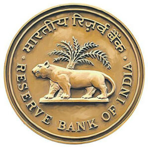 RBI Security Guards Previous Year Question Papers