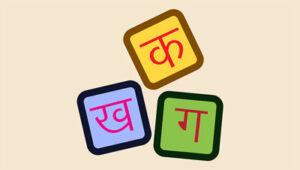 Old Questions on Samanya Hindi