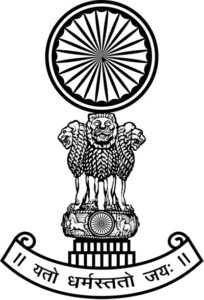 Supreme Court of India Junior Translator Previous Year Question Papers