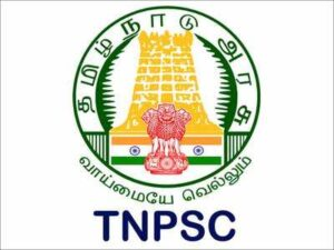 TNPSC Junior Draughting Officer Previous Year Question Papers