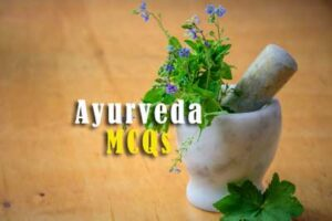 Old Question Paper on Ayurveda