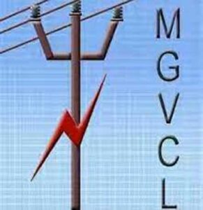 MGVCL Deputy Superintendent (Accounts) Question Papers