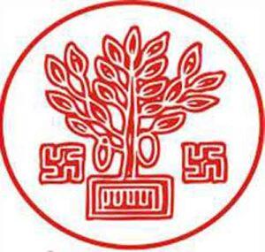 State Health Society Bihar ANM Nurse Previous Question