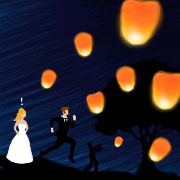 Awkward weddings
