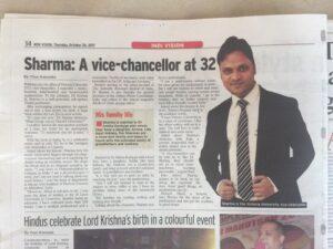 Assoc Prof Krishna N Sharma Youngest Vice Chancellor