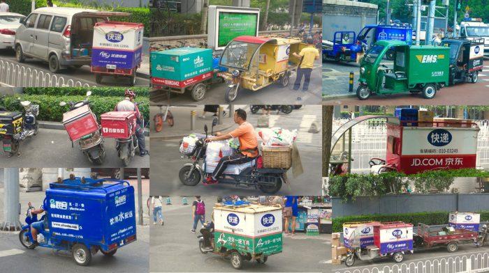 E-commerce-a different distribution model