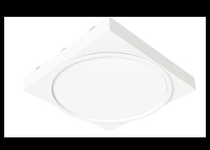 LED Recessed Circular Drywall Fixture