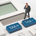 tax_calculator