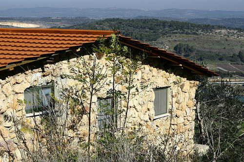 Zichron House