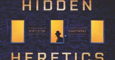 Hidden Heretics