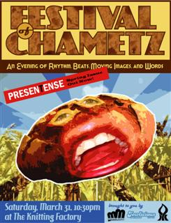 chametzfest_3__WinCE_.jpg