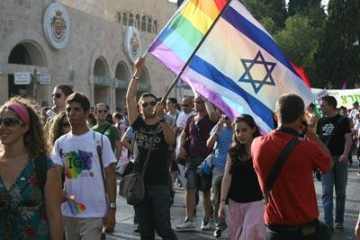 Jerusalem Pride 2008
