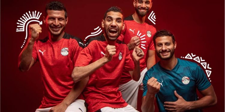 Egypt New Kit 2021