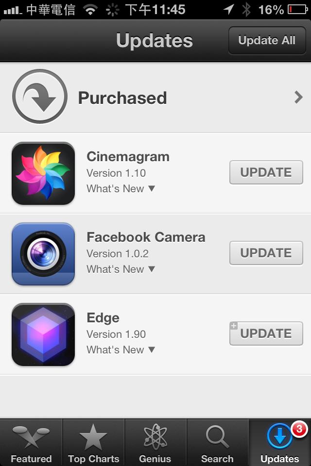 變成有花俏陰影跟強烈凹凸感的黑色系APP Store in iOS6 beta