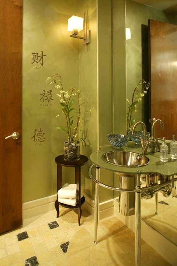 Transitional Asian Bathroom