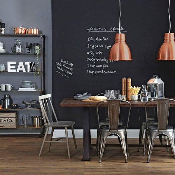 modern-industrial-dining-area