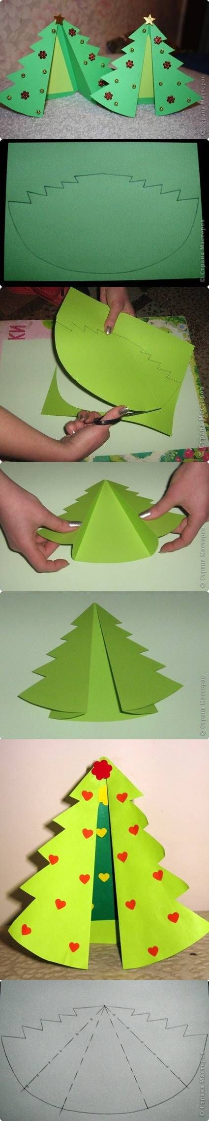 diy-tree-style-card