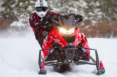 Yamaha Viper Models Recalled Due to Fire Hazard