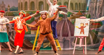 curious george papermill playhouse