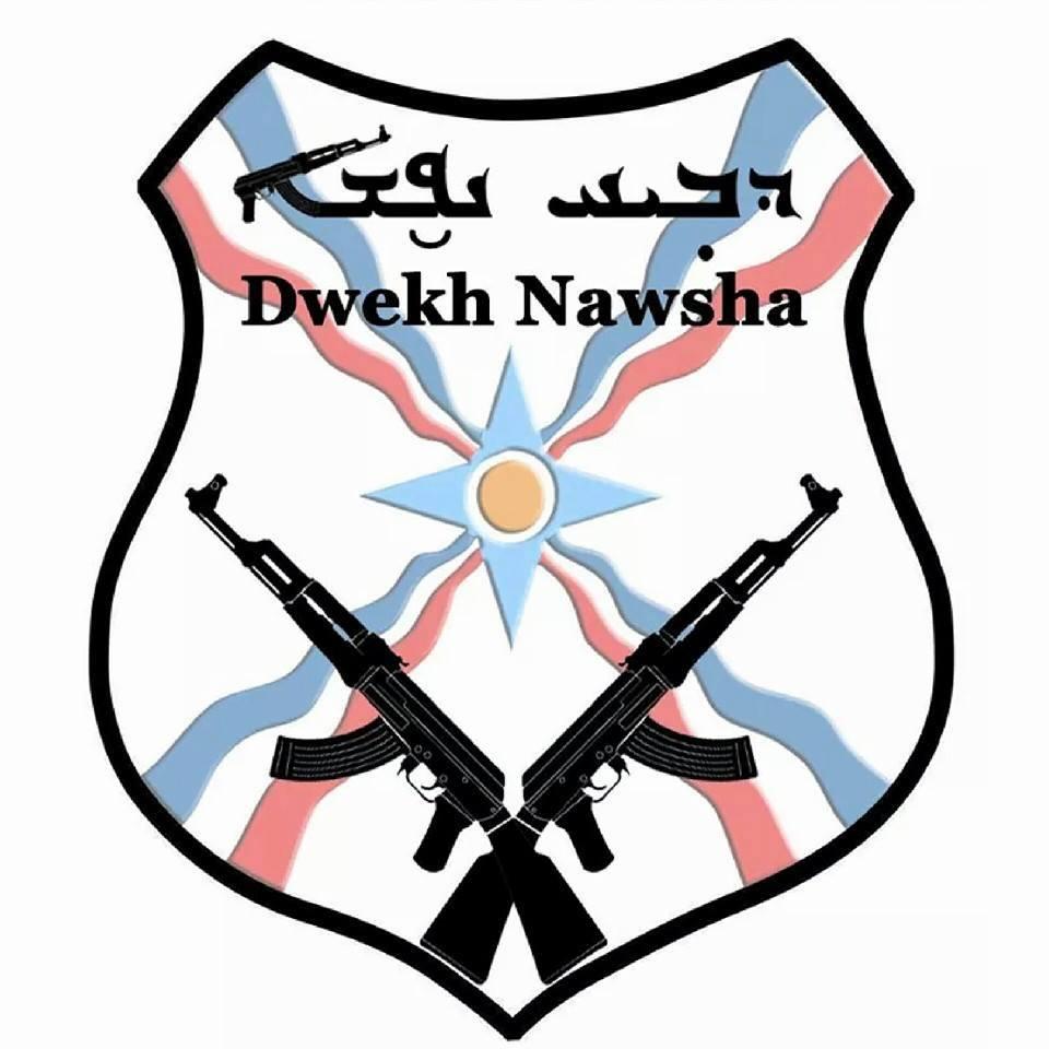 Dwekh Nawsha