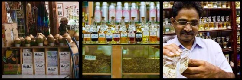 Deira Perfume Souk. Dubai. UAE