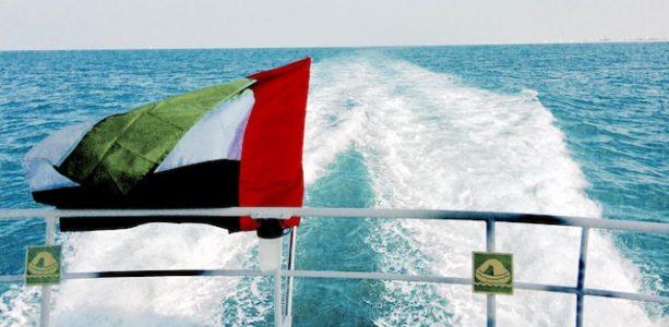 Dubai Guide Part #3. Jumeirah. Dubai. UAE.