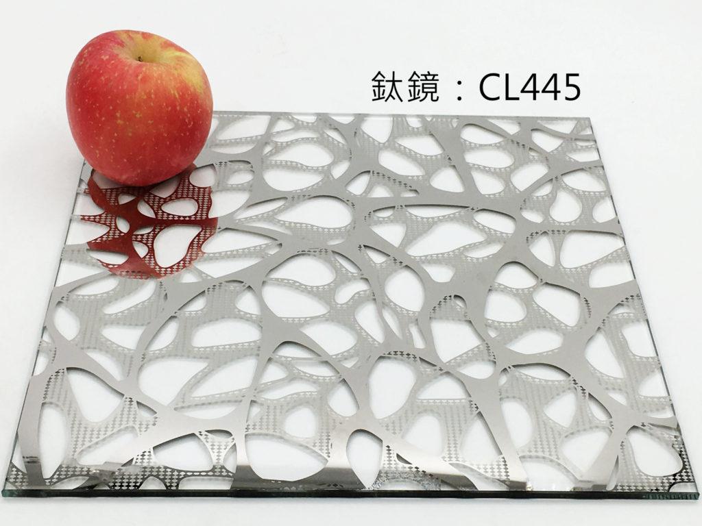 鈦鏡_CL445