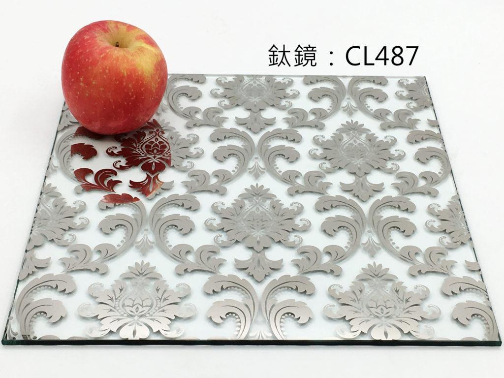 鈦鏡_CL487