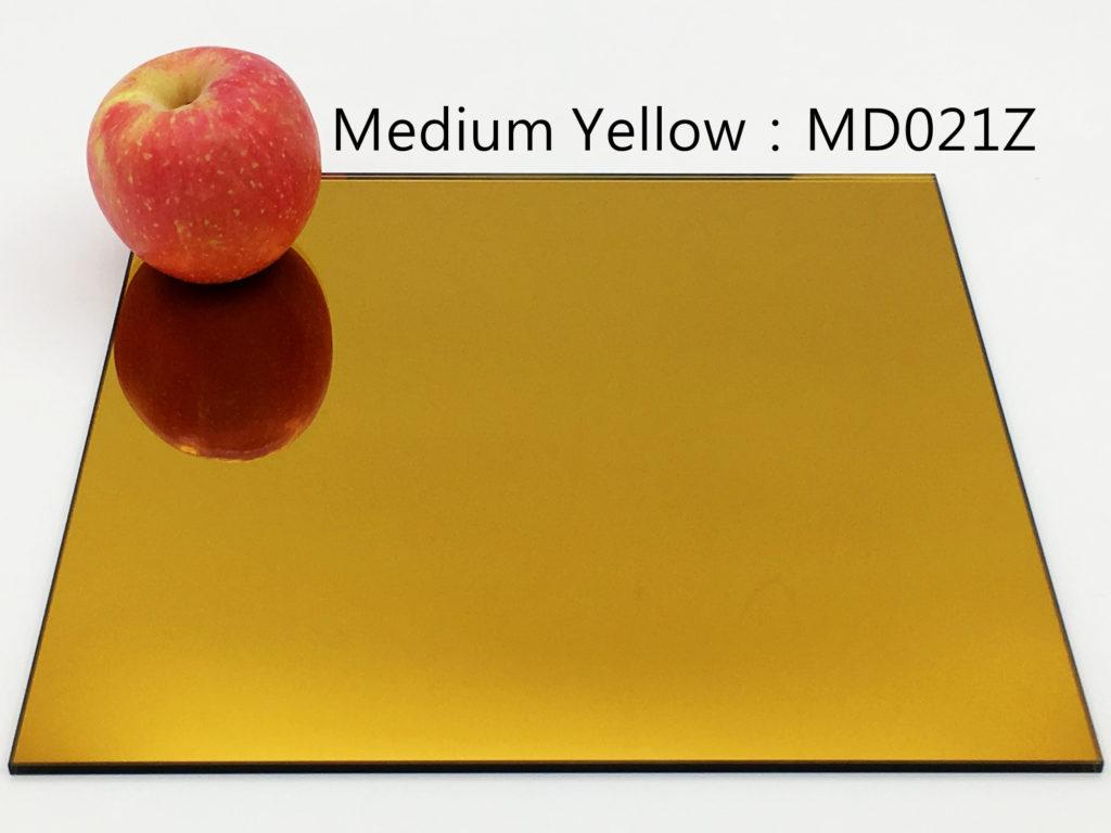 medium_yellow_mirror