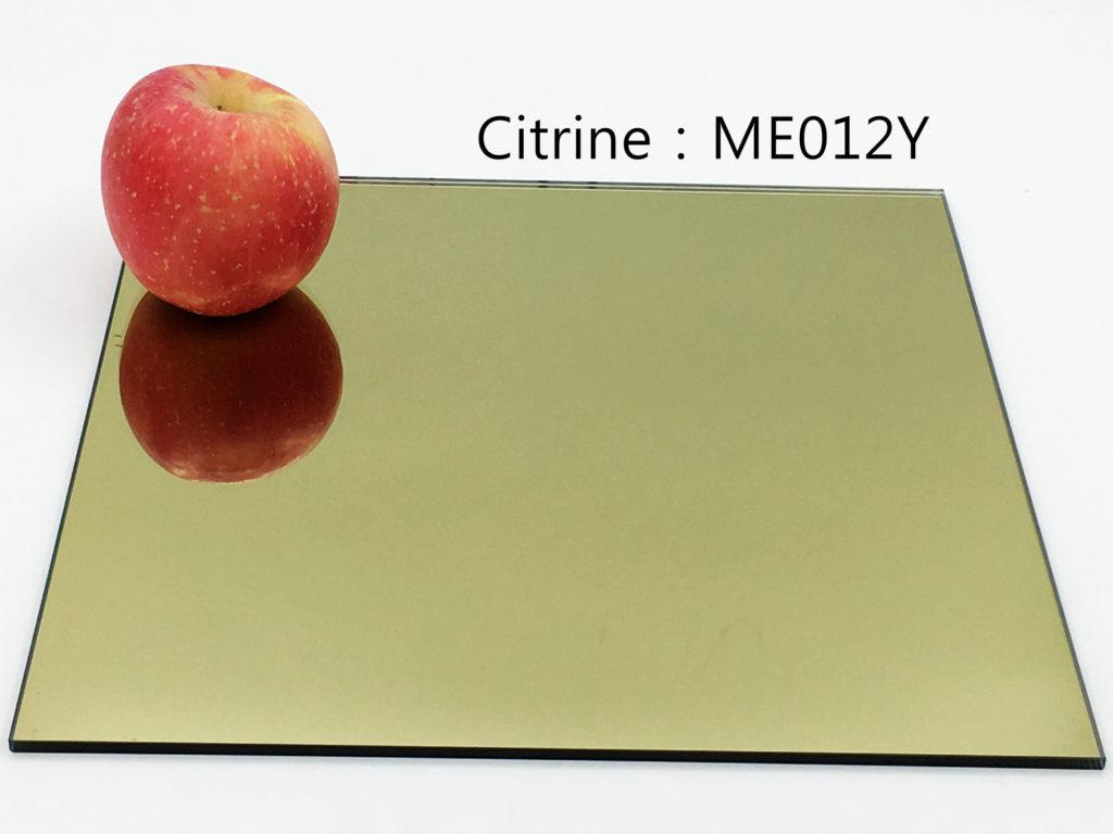citrine_mirror