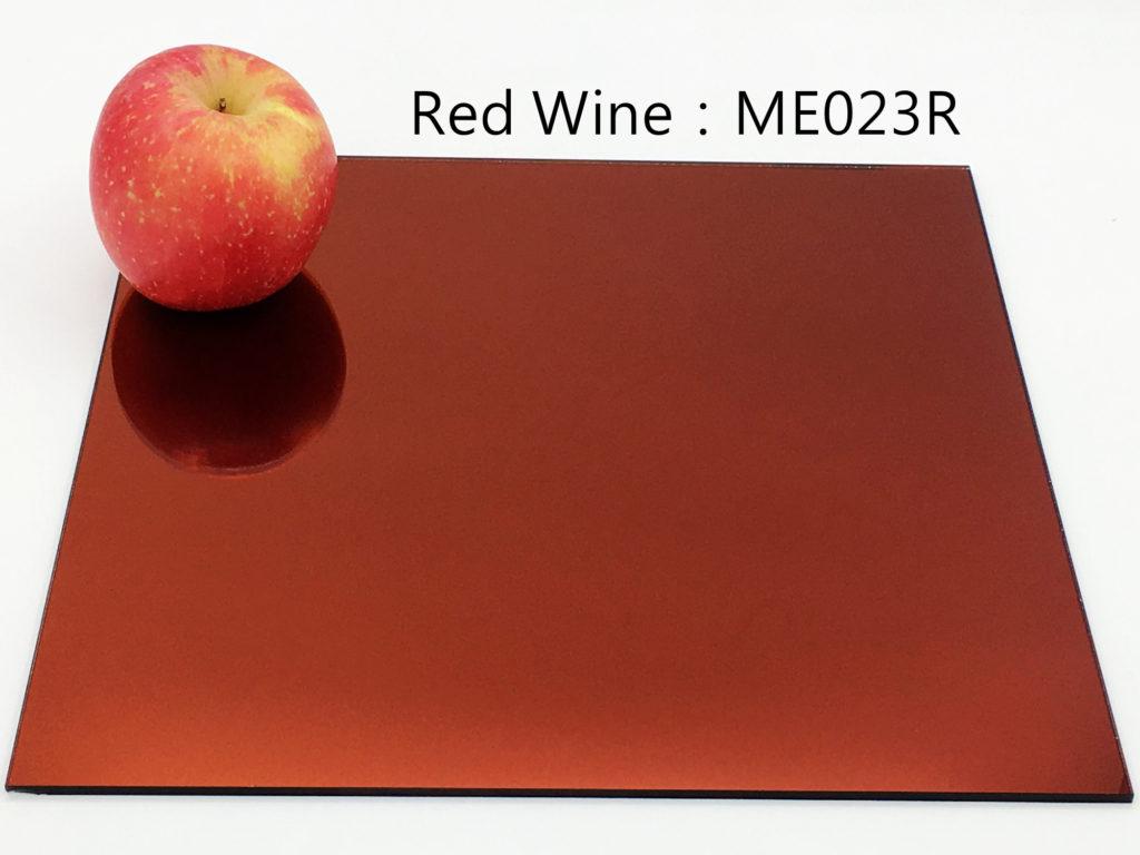 red_wine_mirror