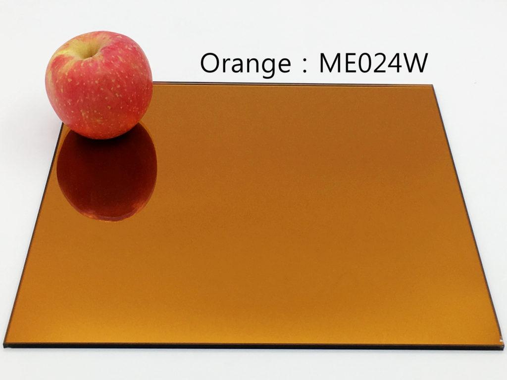 orange_mirror
