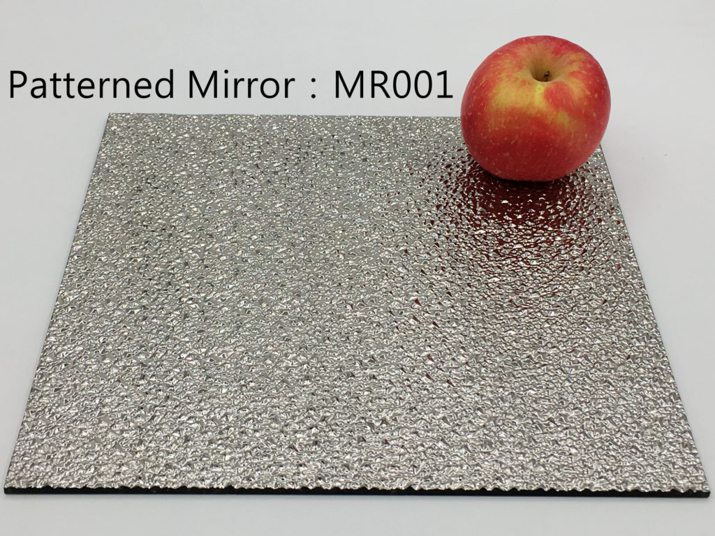 patterned_mirror_MR001