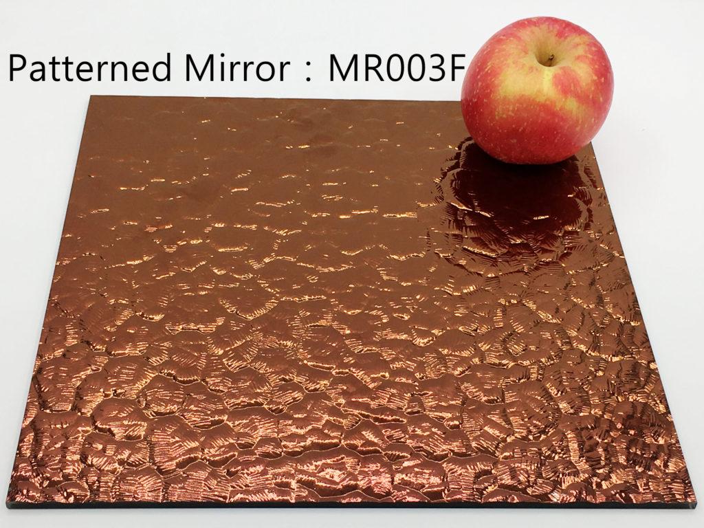 patterned_mirror_MR003F
