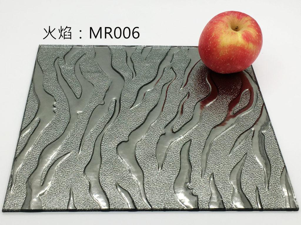 火焰鏡_MR006