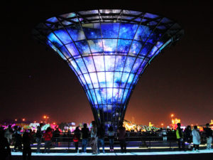 Glass Universe Tower